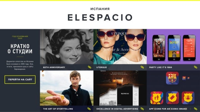 VICFIAHVIH  ELESPACIO                       m  ron OCHOEAHMS!   .  2005 ' E  KPATHO  /  ocwnmn q **          / Sx Hmm:  71...