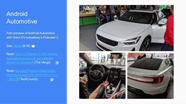 Google I/O 19 Extended in Kyushu: Design Update