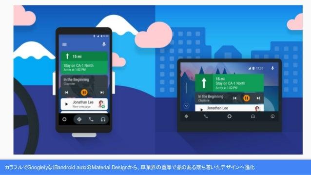 Android Automotive、ダークモードを貴重としたUI。メインは4つのパネルで構成。メディアアプリなどが追加可能