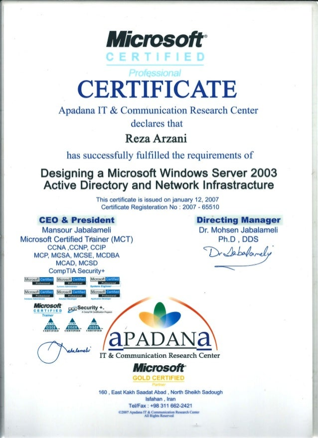 Designing A Microsoft Windows Server 2003 Active Directory And Networ