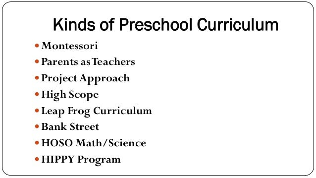 project approach preschool curriculum designing the early years curriculum 571