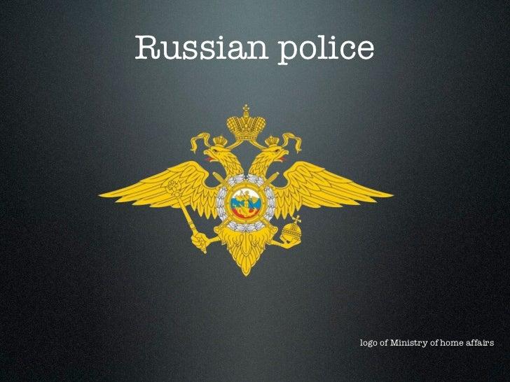 Design in russia Slide 2