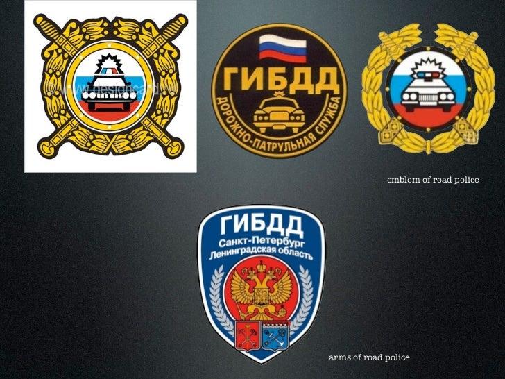 Design in russia Slide 3