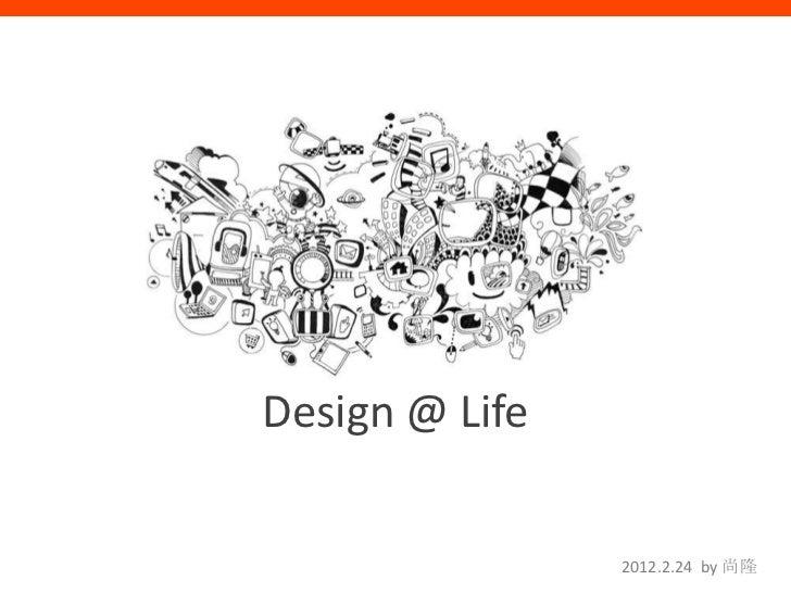 Design @ Life                2012.2.24 by 尚隆
