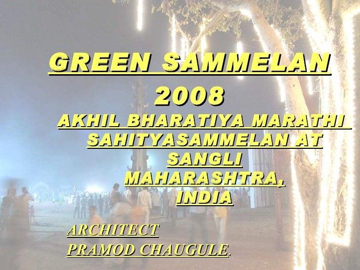GREEN SAMMELAN 2008 ARCHITECT PRAMOD CHAUGULE . AKHIL BHARATIYA MARATHI  SAHITYASAMMELAN AT SANGLI MAHARASHTRA, INDIA