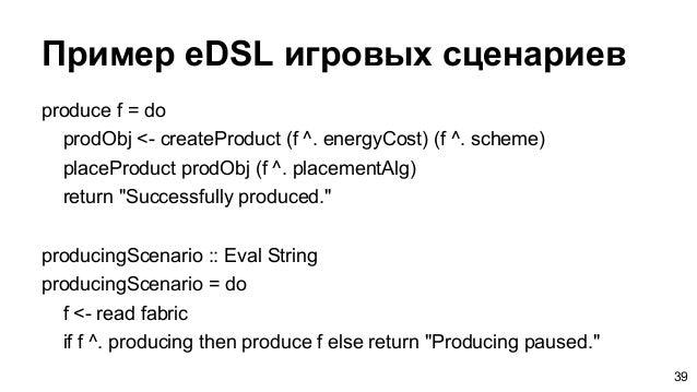 "produce f = do prodObj <- createProduct (f ^. energyCost) (f ^. scheme) placeProduct prodObj (f ^. placementAlg) return ""S..."