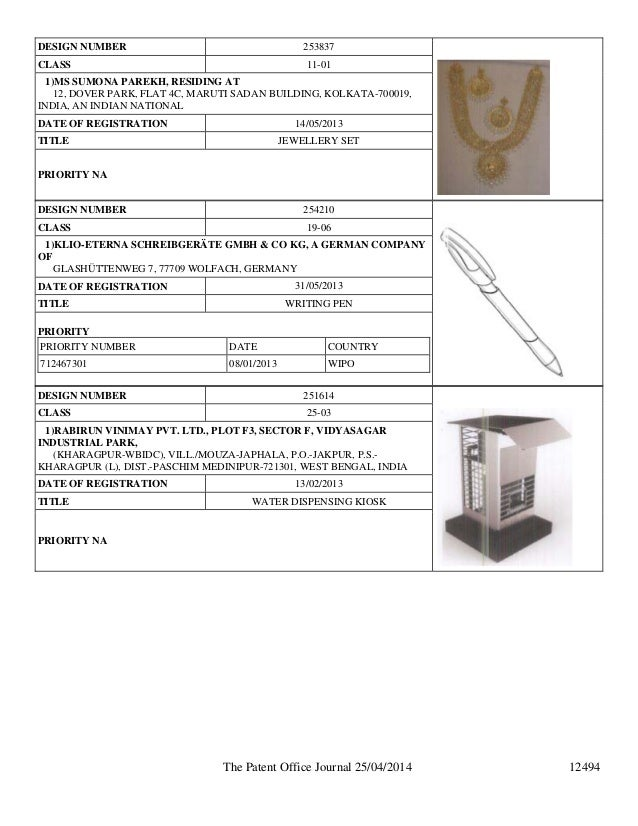 Design patent publication in india by intellectual property