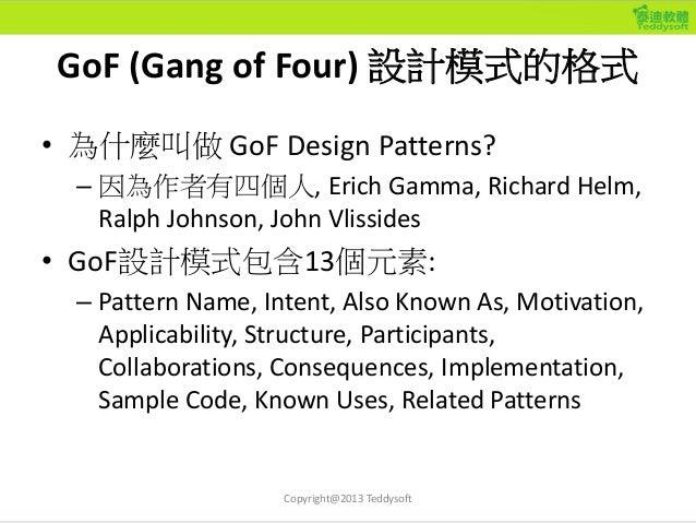 依據內部關係,設計模式可分為另 外三大類 • Abstract Coupling (抽象耦合) – State, Factory Method, Observer, Bridge, Builder, Command, Iterator, Vis...