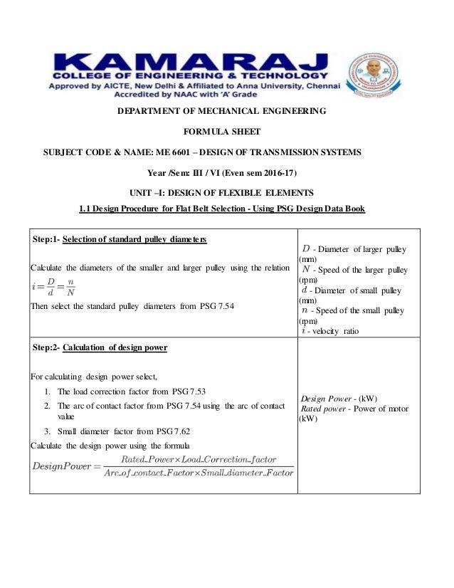 Design procedure for dts (revised)