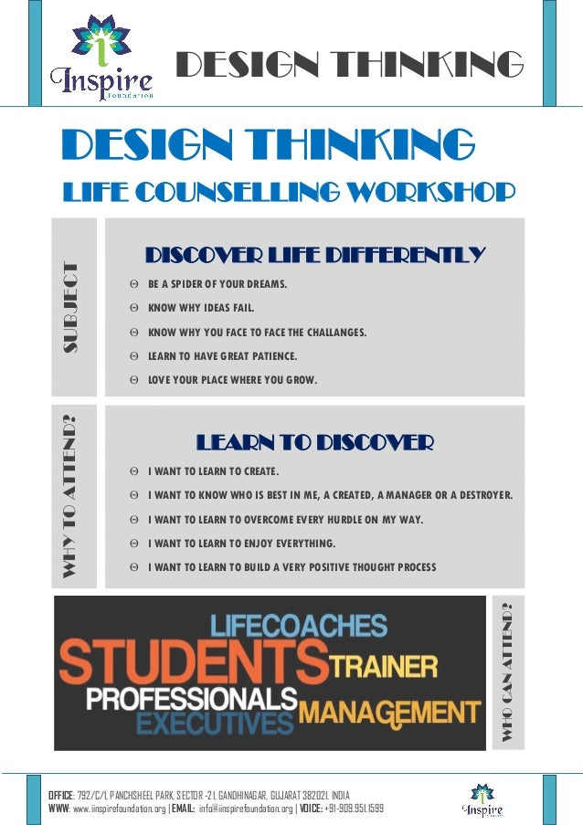 DESIGN THINKING  DESIGN THINKING SUBJECT  LIFE COUNSELLING WORKSHOP DISCOVER LIFE DIFFERENTLY  BE A SPIDER OF YOUR DREAMS...