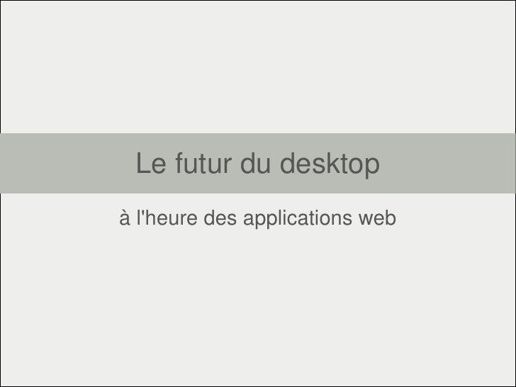 Le futur du desktop à l'heure des applications web