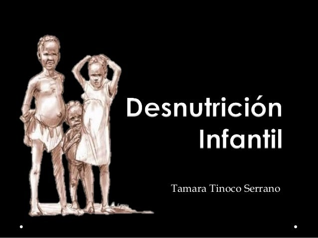 Tamara Tinoco Serrano
