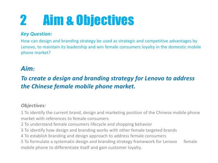 lenovo business plan
