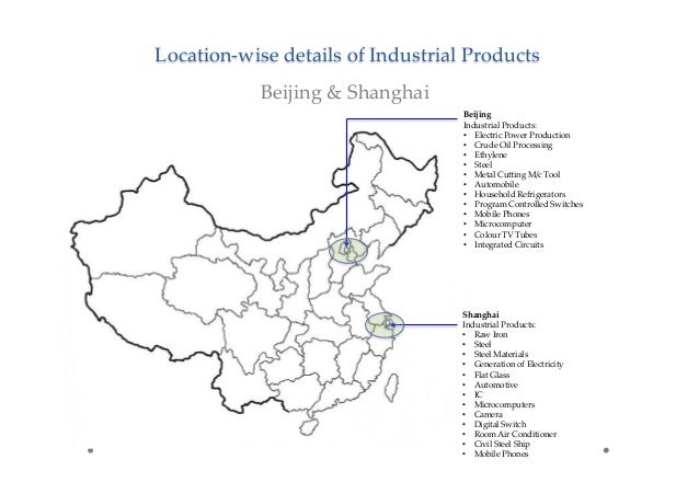 details of industrial clusters for automotive biomedical engineerin China River Location industrial products 13