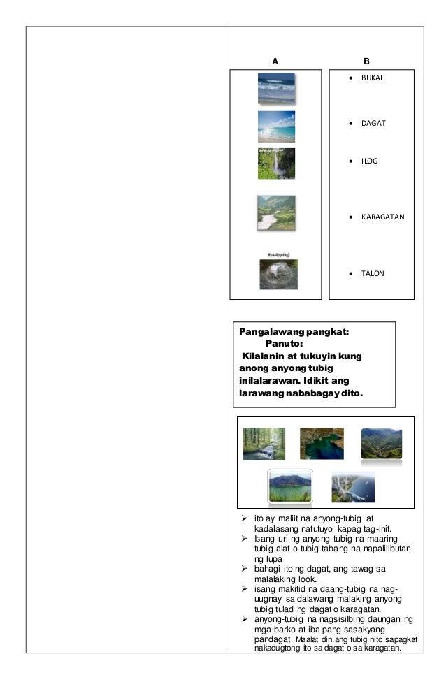 banghay aralin sa hekasi Home document results for 'lesson plan for grade 5 hekasi' lesson plan for grade 5 hekasi book results follow: tweet: banghay aralin sa character education v.