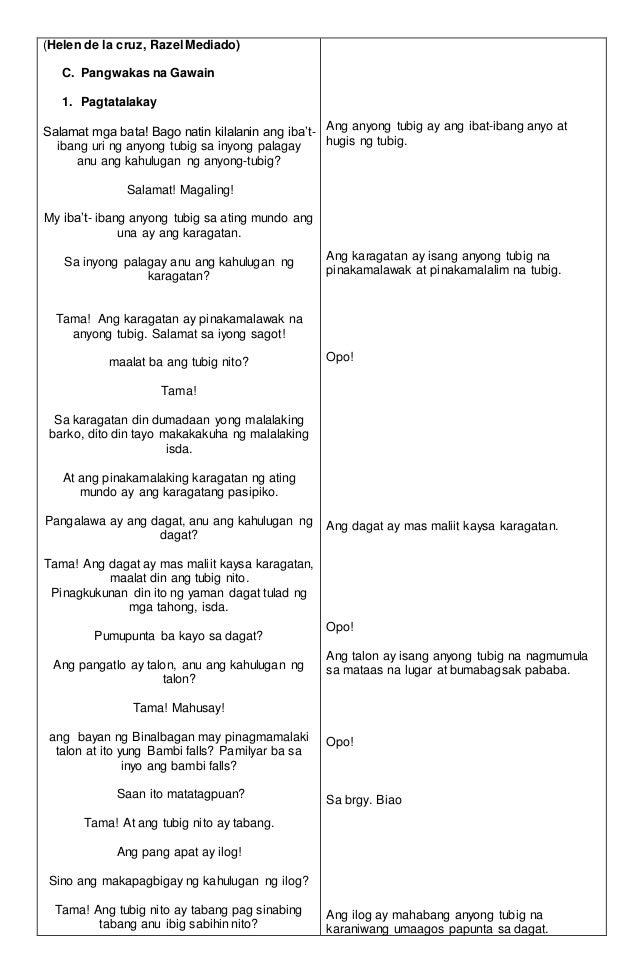 banghay aralin sa hekasi Banghay aralin sa hekasi 5 ekalawang markahan sa sa cosmetics – analyzing competition sa sa cosmetics is a very successful hong kong based discount cosmetics.