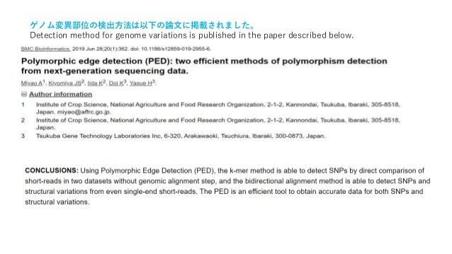 Detection of genome variation Slide 2
