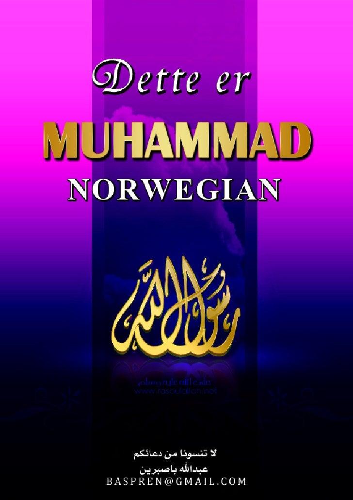 Profeten Muhammeds               (og velsignelse være med ham Guds fred)                                   liv Foreldreløs...