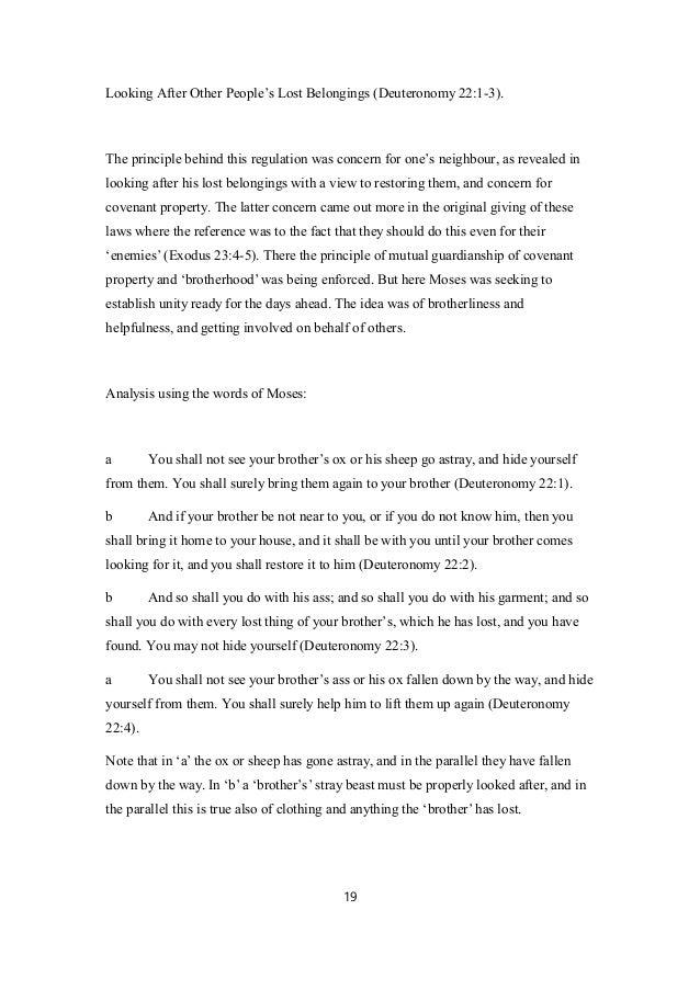 Deuteronomy 22 Commentary
