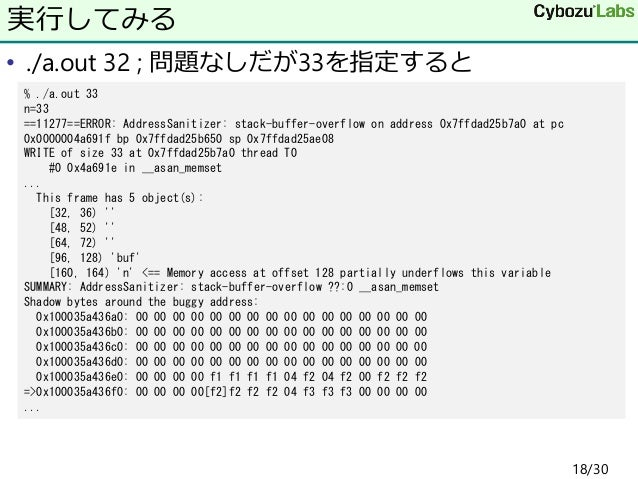 • ./a.out 32 ; 問題なしだが33を指定すると 実行してみる % ./a.out 33 n=33 ==11277==ERROR: AddressSanitizer: stack-buffer-overflow on address ...