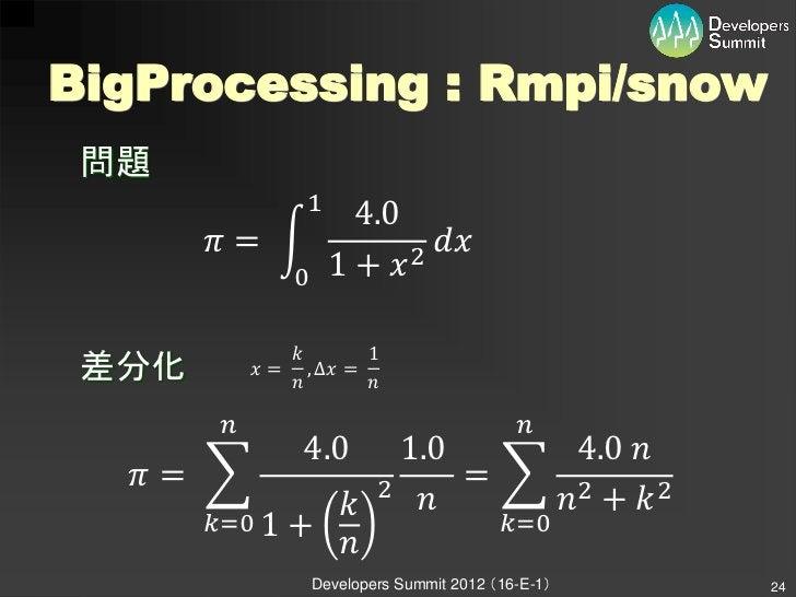BigProcessing : Rmpi/snow 問題                      1                            4.0       ������ =                      2  ...