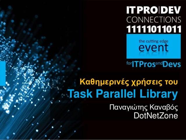 Καθημερινές τρήσεις τοσTask Parallel Library        Παλαγηώηεο Καλαβόο              DotNetZone