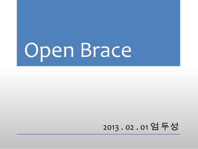 Open Brace       2013 . 02 . 01 엄 두성