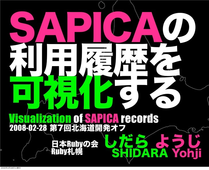 Visualization of SAPICA records            2008-02-28                              Ruby                         Ruby 2009 ...