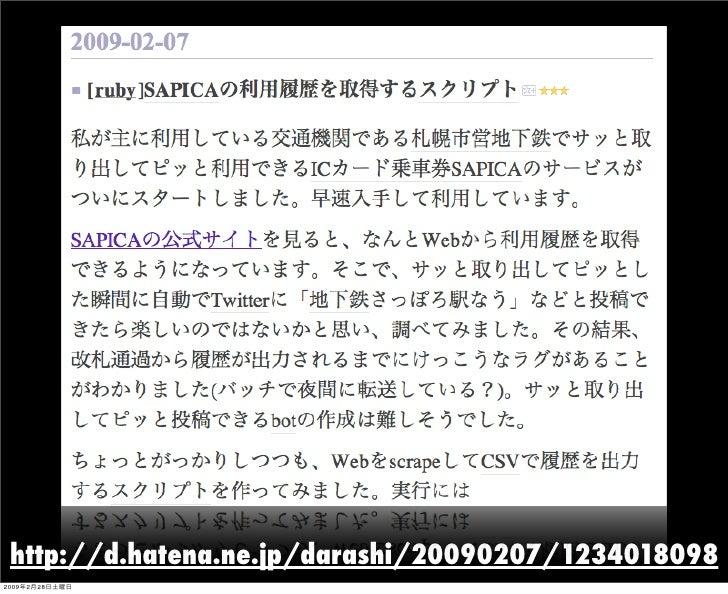 http://d.hatena.ne.jp/darashi/20090207/1234018098 2009   2   28