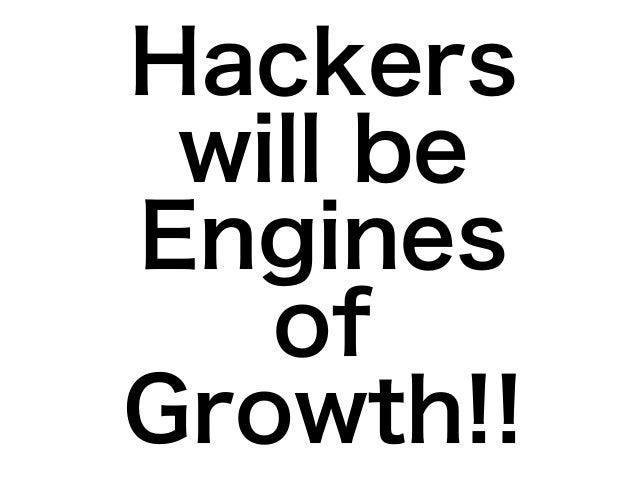 エンジニアが成長のエンジンになる日 #devsumi  #natsumiC7