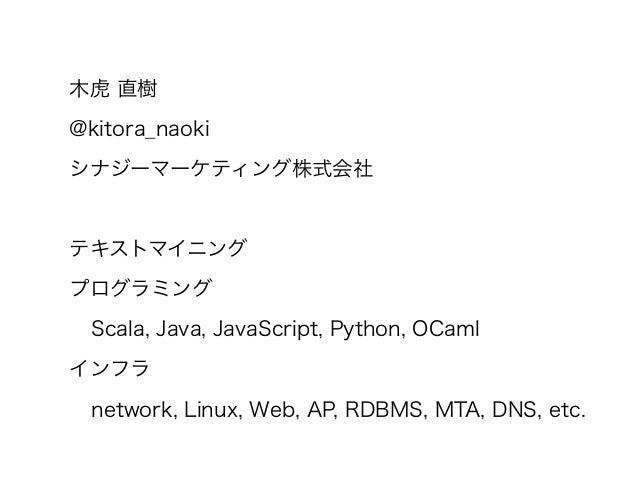 Developers summit 2016_kansai