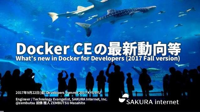 1 Engineer / Technology Evangelist, SAKURA Internet, Inc. @zembutsu 前佛 雅人 ZEMBUTSU Masahito 2017年9月22日(金) Developers Summi...