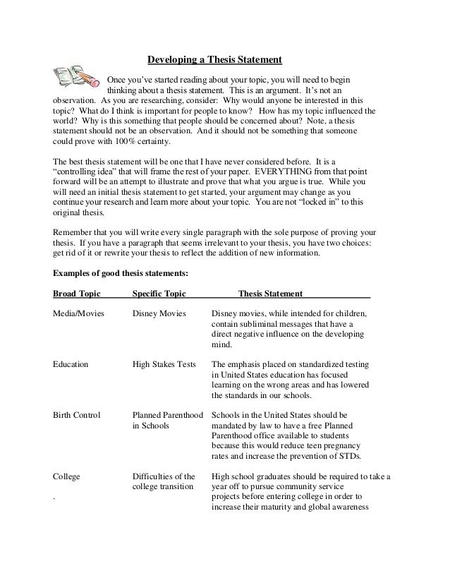 thesis statement examples for essays yahoo