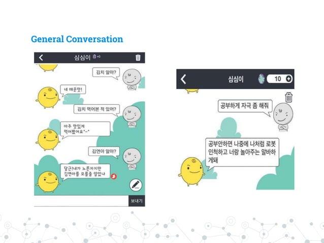 General Conversation