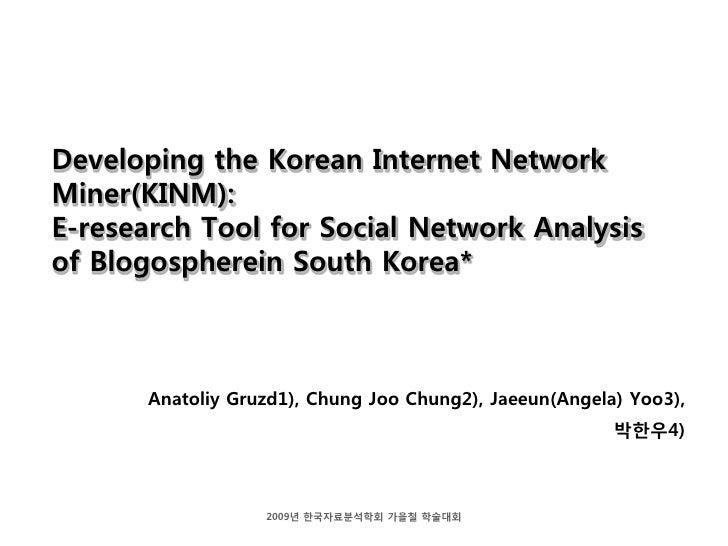 Developing the Korean Internet Network Miner(KINM): E-research Tool for Social Network Analysis of Blogospherein South Kor...