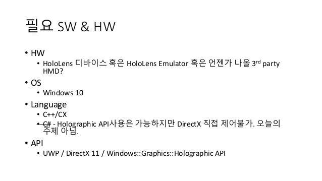 Development AR App with C++ and Windows Holographic API