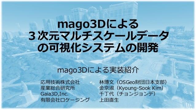 3 3 , e DS Iac G i 3 , . - - gO K