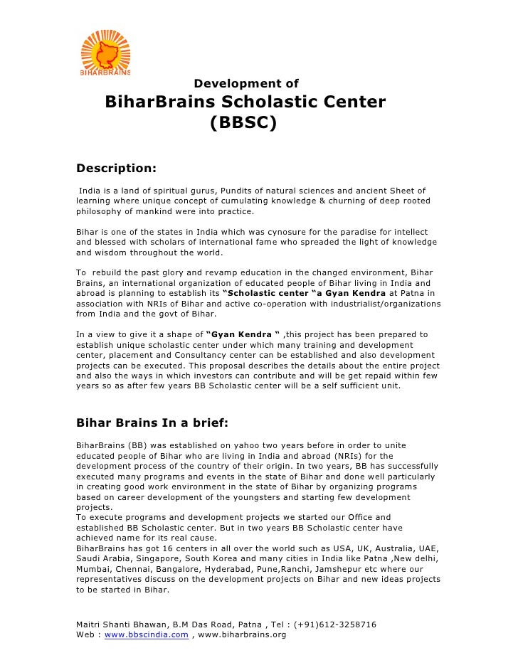 Development of       BiharBrains Scholastic Center                 (BBSC)  Description:  India is a land of spiritual guru...