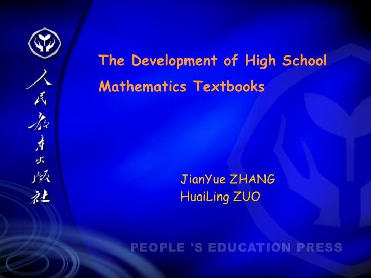 JianYue ZHANG  HuaiLing ZUO The Development of High School Mathematics Textbooks