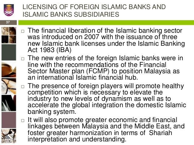 benchmarking in islamic finance issues and Islamic finance: current legal and regulatory issues social dynamics of the debate on default in payment and sale of debt presented at the sixth harvard university forum on islamic finance, may 8—9, 2004.