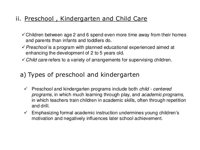 the advantages of early childhood development brand south africa