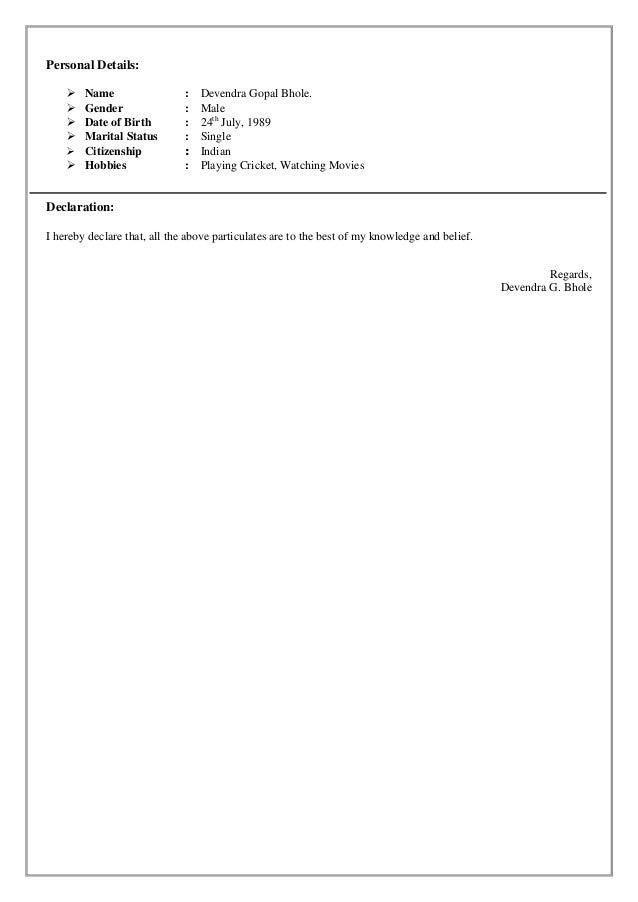 Devendra bhole resume