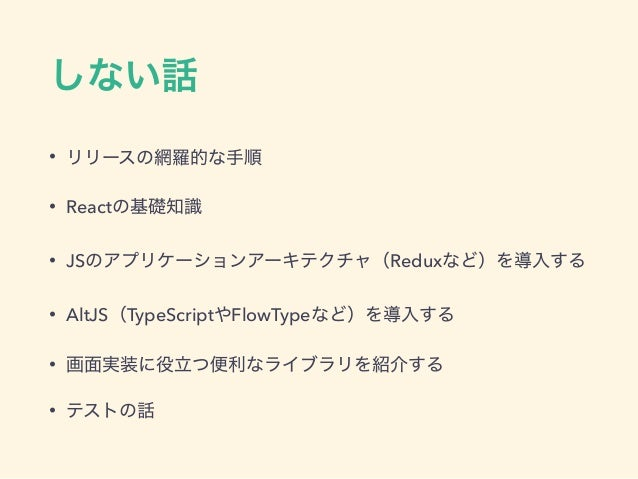 index.android.js index.ios.js