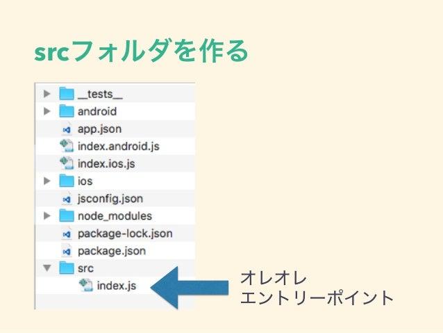 2. applicationId & Bundle Identifier