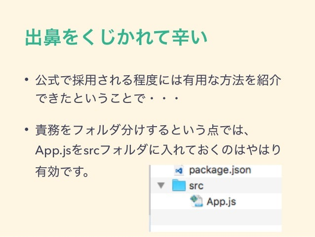 • • applicationId Google Play • Bundle Identifier AppStore • com.[ ] • iOS