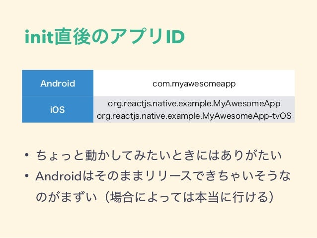 • • • Android versionCode