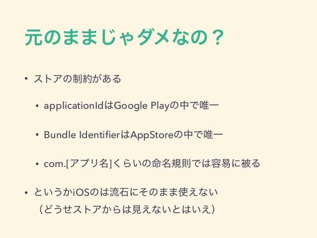 • JS • • • Git • package.json version •