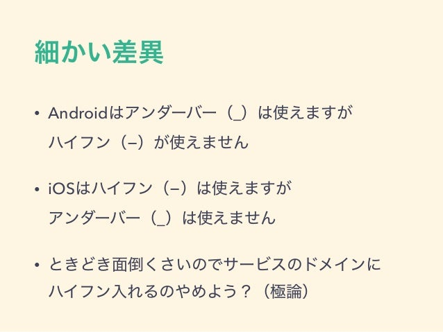 """versionCode def major = 2; def minor = 1; def patch = 3;  android { defaultConfig { versionName """"${major}.${minor}.$..."""