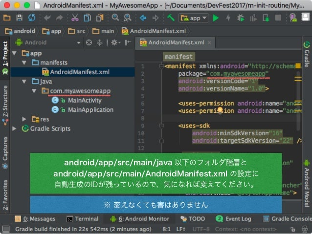 "<resources> <string name=""app_name"">[debug]MyAwesomeApp</string> </resources> android/app/src/debug/res/values/strings.x..."
