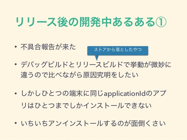 1. Git 2. CI Fastlane 3. Google Play/ iTunes Connect 🚀 4. 🎉